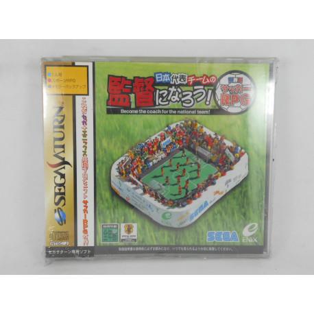 Nippon Daihyou Chimu Sekaihatsu Soccer