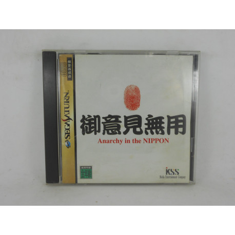 Anarchy in the Nippon - Goiken Muyou