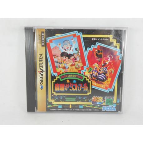 Shukudai ga Tant-R Puzzle & Action