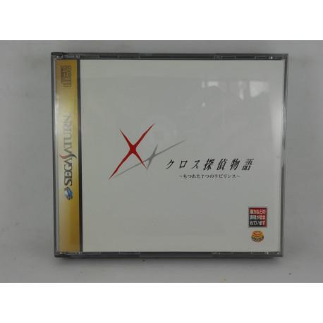 Cross Tantei Monogatari: Motsureta 7tsu