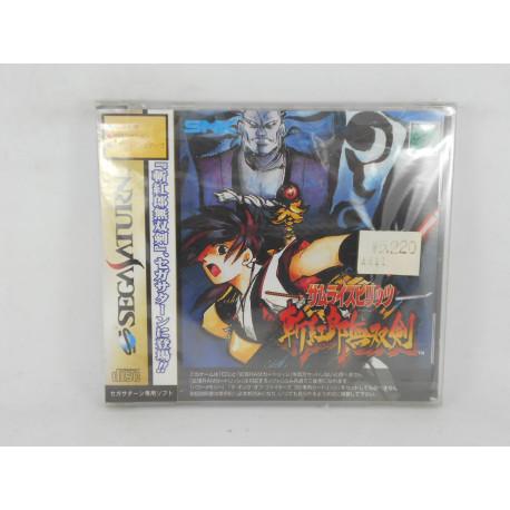 Samurai Spirits III: Zankurou Musouken