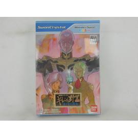 Kidou Senshi Gundam:Giren Yabou Special