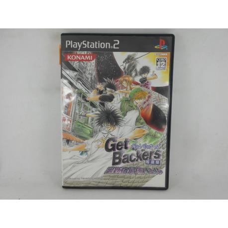 Get Backers Dakkanoku Ura Shinjuku Saikyou Battle