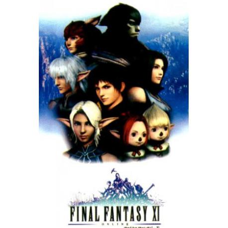 Final Fantasy XI 2 / HC200
