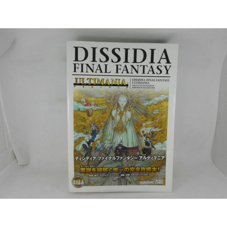 Guia Dissidia Final Fantasy Ultimania - Japonesa