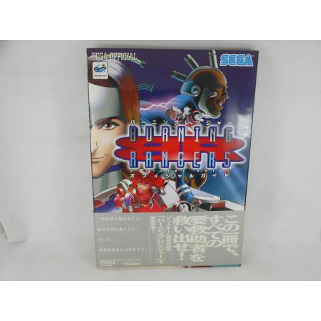Guia Burning Rangers SS Sega Official Guide Japonesa