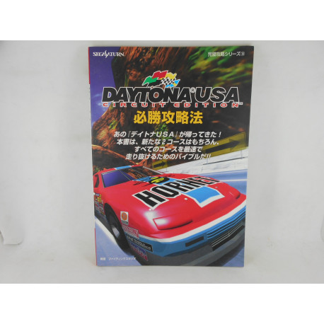 Guia Daytona USA Circuit Edition SS Official Guide Japonesa