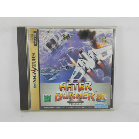 After Burner II - Sega Ages