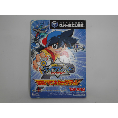 Beyblade 2002 Magnetag Battle