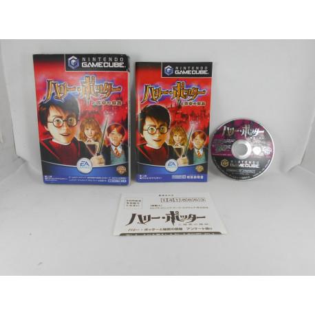 Harry Potter to Himitsu no Heya