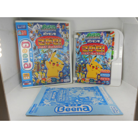Beena - Pocket Monsters Diamond & Pearl Pokémon o Sagase! Meiro de Daibouken!