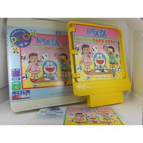 Pico - Doraemon: Yometa yo-Kaketa yo Hiragana Katakana