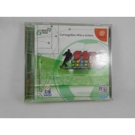 Soccer Tsuku Tokudaigou: J.League Pro So
