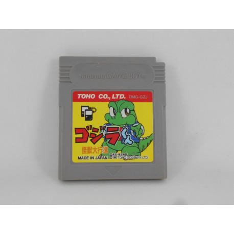 Godzilla-kun: Kaijuu Daikessen