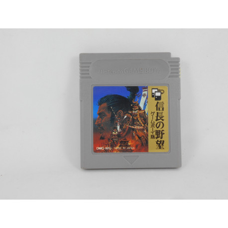 Nobunaga no Yabou: GameBoy Edition