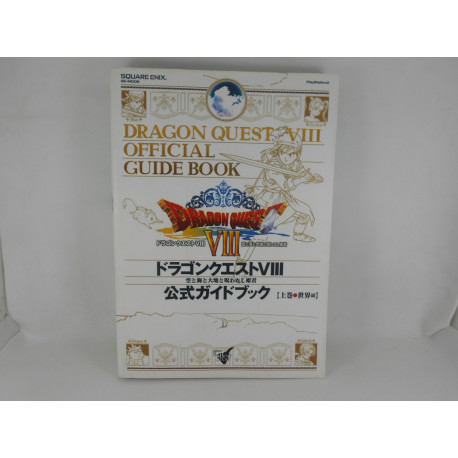 Guia Dragon Quest VIII Official Guide Book Japonesa