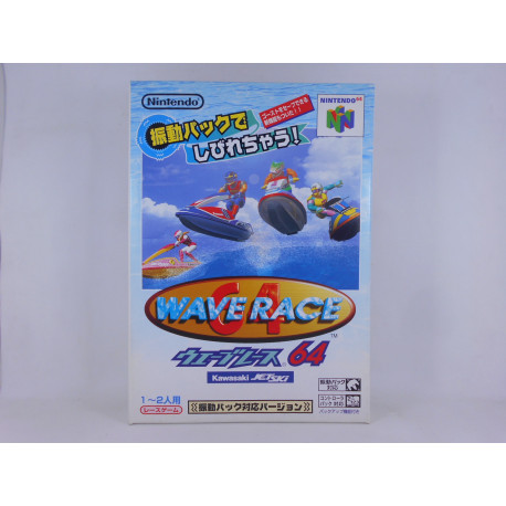 Wave Race 64: Kawasaki Jet Ski (Shindou Edition)