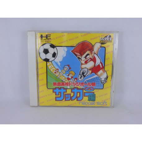 Nekketsu Koukou Dodge Ball-Bu: CD Soccer-hen