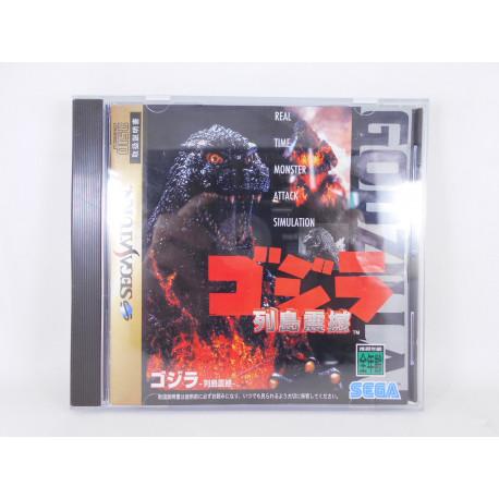 Godzilla: Rettoushinkan