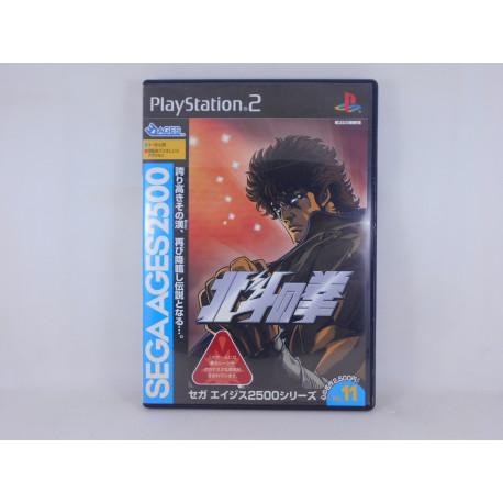 Hokuto no Ken - Sega Ages