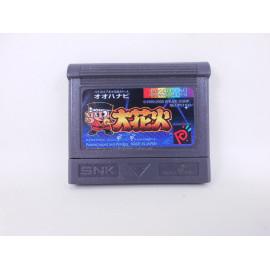 Pachi-Slot Aruze Oukoku Pocket: Oohanabi