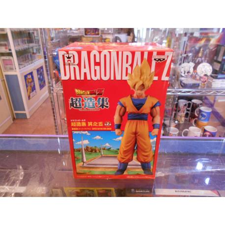 Dragonball Z - Super Saiyan Son Gokou - The Figure Collection