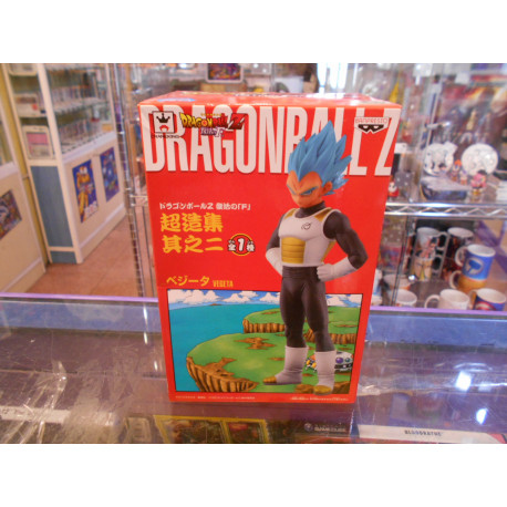 Dragonball Z - SS Vegeta - The Figure Collection