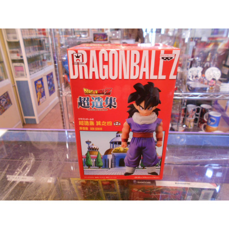Dragonball Z - Son Gohan - The Figure Collection