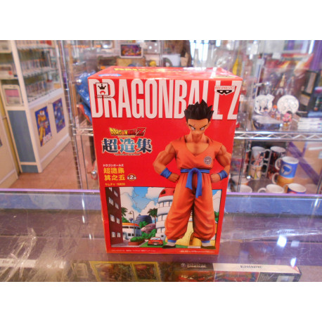 Dragonball Z - Yamcha - The Figure Collection