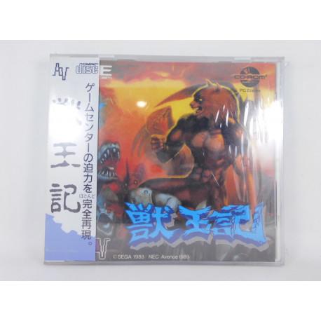 Altered Beast (Jyuhouki)