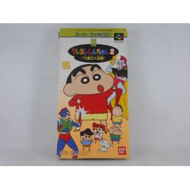 Crayon Shin Chan 2: Daimaou no Gyakushuu