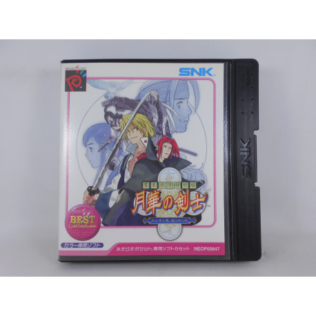 Last Blade - Bakumatsu Roman - Best Collection