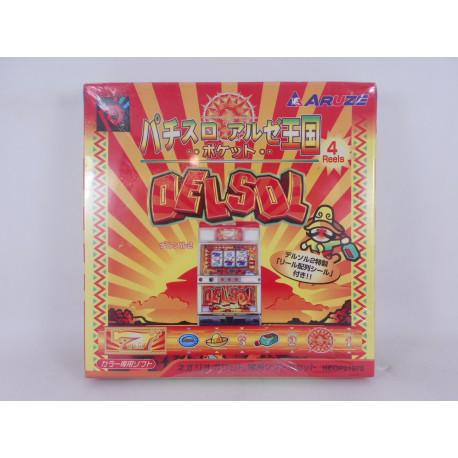 Pachi-Slot Aruze Oukoku Pocket: Del Sol
