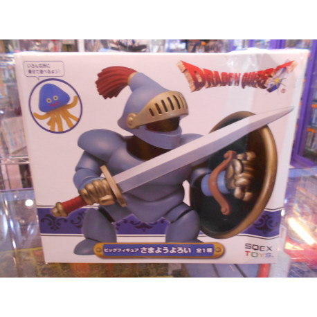 Dragon Quest Wandering Armor Big Figure
