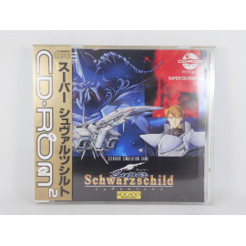 Super Schwartzschild