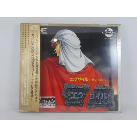 Exile: Toki no Hazama e