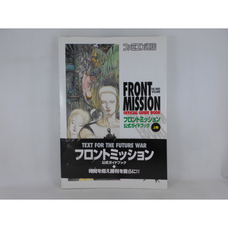Guia Front Mission Official Guide Book Japonesa