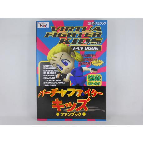 Guia Virtua Fighter Kids Fan Book Japonesa