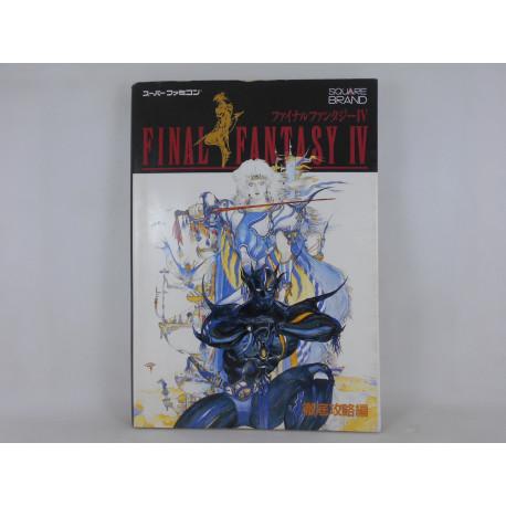 Guia Final Fantasy IV Official Guide Japonesa