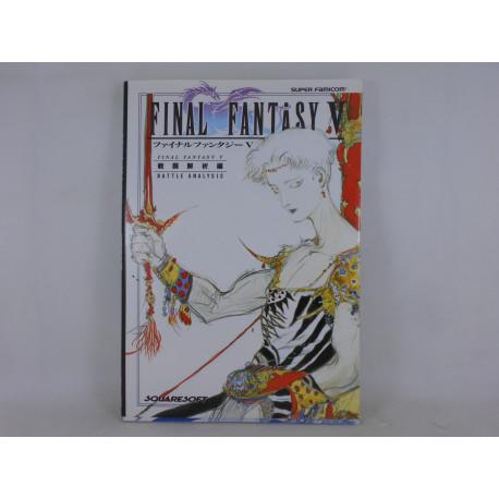 Guia Final Fantasy V Battle Analysis - Japones