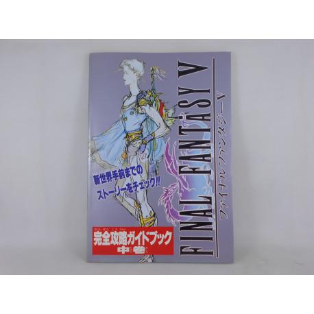 Guía Final Fantasy V Family Computer Mag Japonesa