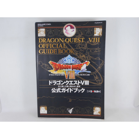 Guia Dragon Quest VIII Official Guide Book 2 Japonesa