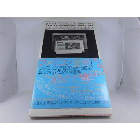 Guía Family Computer 1983-1994 Japonesa