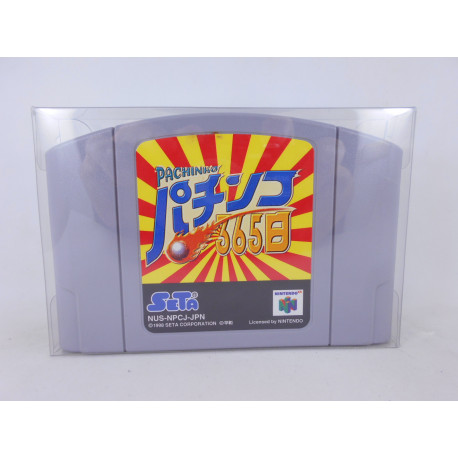 PD Ultraman Battle Collection 64