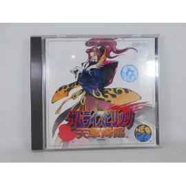Samurai Spirits IV: Amakusa Kourin