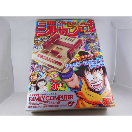 Famicom Mini Classic Computer Jump 50th Anniversary Edition