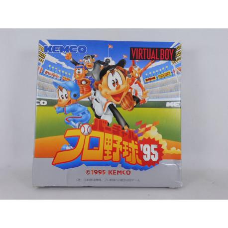 Virtual League Baseball '95