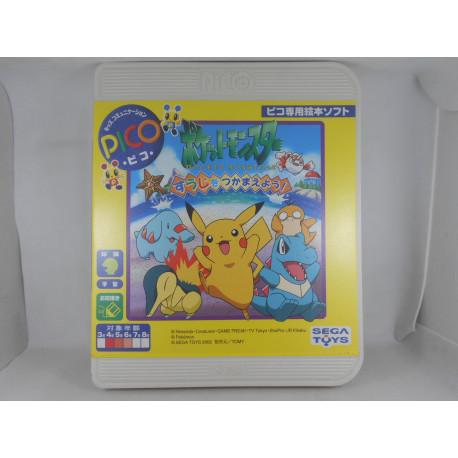 Pico - Pocket Monsters: Suuji o Tsukamaeyou!