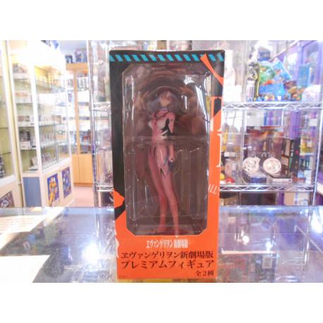 Evangelion - Makinami Mari Illustrious Figure