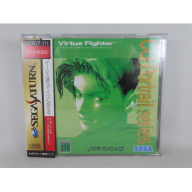Virtua Fighter CG Portrait 8 Lion Rafale